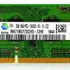 Ram Laptop 2GB PC3 10600s
